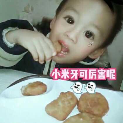 #宝宝##吃秀##我要上热门@美拍小助手#哈宝就爱嚼脆脆的东西😝怪不得牙少了半颗😂