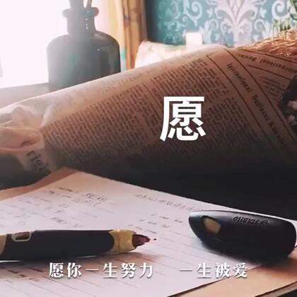 日常写作业的豆豆。#精选##学习##音乐#