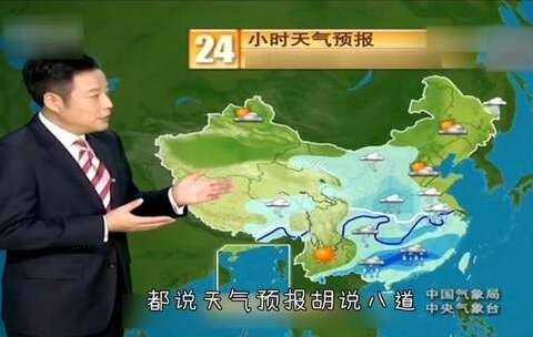 【说方言的王子涛美拍】山东方言爆笑播报天气预报,被主...