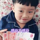 #宝宝#弟弟现在也是个小财迷,看到钱就想要了,每次都要要一个大红头,小的还不要😁