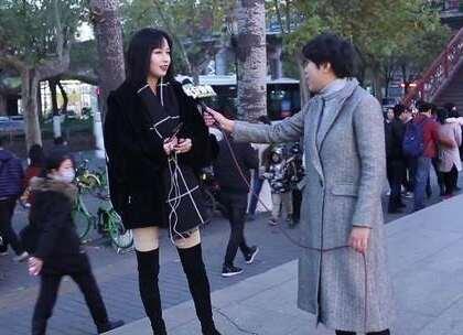冬天西安的大街上看美腿,是种什么样的体验#街头采访#