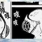 [下集]【森崎漫画屋】大家好我是地下11楼的森崎,本期给大家介绍伊藤润二的经典作品《富江--泉泽月子篇》,喜欢记得关注一下哟!