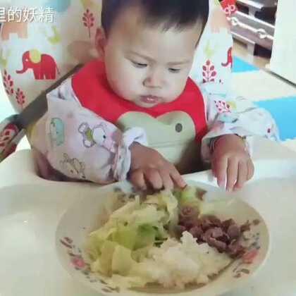 #萌宝宝#今天做饭做晚了!宝宝不愿意了,牛肉还是有点硬的!不太适合她这样吃