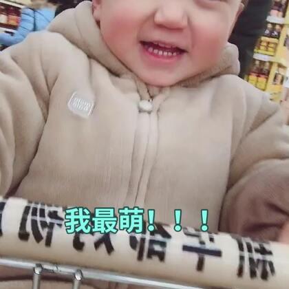 #宝宝##萌宝宝#♥️