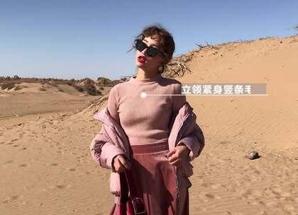 冬天穿得少怕冷,穿得多又怕不时髦,来学学小姐姐的4种穿法!#时尚搭配##穿搭##冬季穿搭#