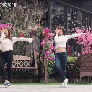 #舞蹈#Heart Shaker-Twice 剪了一下午,手机疯了,我要瞎了😂#欧尼舞蹈#@韩流欧尼舞蹈