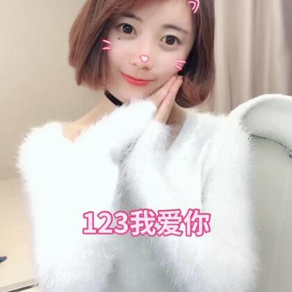 #123我爱你##精选# 卖个萌 我的短发又回来啦~