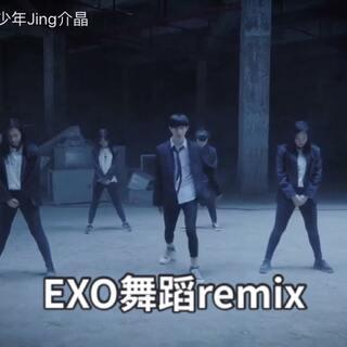 #舞蹈#EXO舞蹈remix,NG好几次才完成的一镜到底像是汗水浇灌出的满屏感动。感谢智云稳定器的独家拍摄支持,感谢在幕后策划韩舞联盟的big江老师,感谢团结在我身边的每一位韩舞联盟的队员们,未来要更努力一起去看更棒的风景,希望这个故事永远没有结局。祝我们kai生日快乐,EXO,相爱吧。#exo##exo-l#