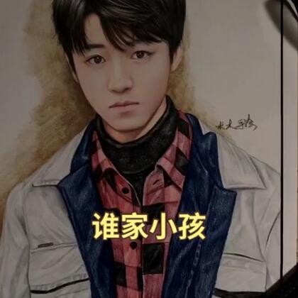 #王俊凯##美拍最强画手##我要上热门@美拍小助手#