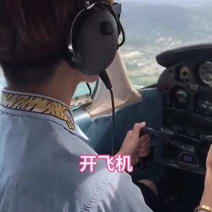 【郑铭中他哥郑威廉美拍】01-14 12:11