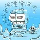 这阵子常说的话 #冷死了 #人2##征女友##People2#