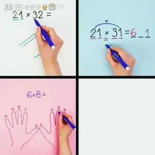不一样的算数方法,不妨让孩子试试👍#涨姿势#
