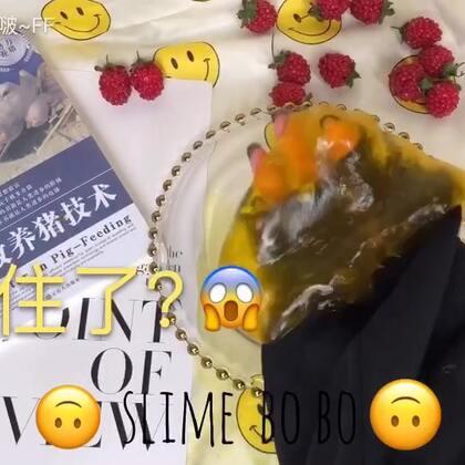 """#手工##瓜尔胶#心心念念""""🙈橘子味的什么都不粘的瓜尔胶""""😍😍一块看着就会开心的背景布😁😁记得给啵啵按赞哦。炸评论送转发(文字优先哦)🙈🙈视频所有材料都来自啵啵的店铺呀戳这里可以购买哦😍😍https://weidian.com/s/847388298?wfr=c。 http://m.tb.cn/h.Aa0IHm 微信付款ryx072205102"""