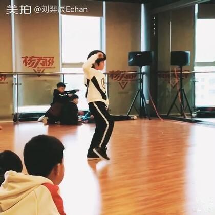 #宝宝##少儿街舞##刘羿辰echan#本学期的街舞在一段freestyle中结束了!