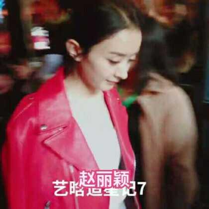 #赵丽颖##西游记之女儿国##女神#来认领你们家颖宝啦🙊在14秒