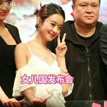 #西游记之女儿国##赵丽颖##冯绍峰#晚上更新微博饭拍。