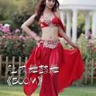 为何东方舞有如此魅力?许慢慢老师在U乐国际娱乐为你讲述~#U乐国际娱乐舞蹈##舞蹈##粉丝福利#