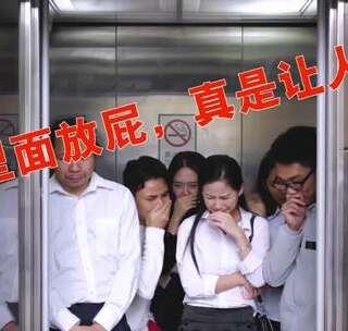 让女同事当众难堪, 男人竟然还笑得出来!#热门##搞笑##尴尬症#