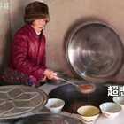 #美食##家常菜#超志哥哥:花花菜你喜欢吗?奶奶这样做胡萝卜米汤,真是太好喝了,我一口气喝了1大碗#我要上热门#