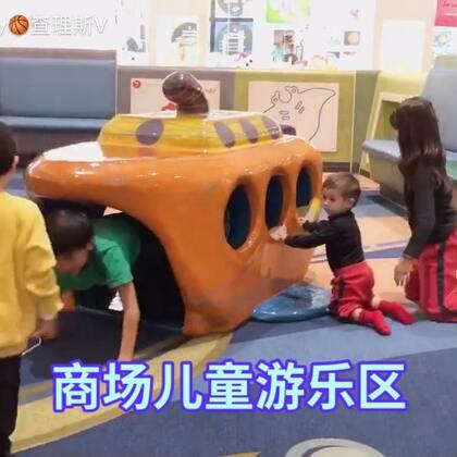 在商场的儿童游乐区成功撩到一个小哥哥陪他玩。小哥哥很nice!逗得小查理咯咯的笑!#宝宝##日常生活#