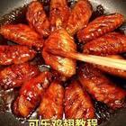 #可乐鸡翅##热门##美食#喜欢双击加关注,每天分享美食教程,谢谢支持。