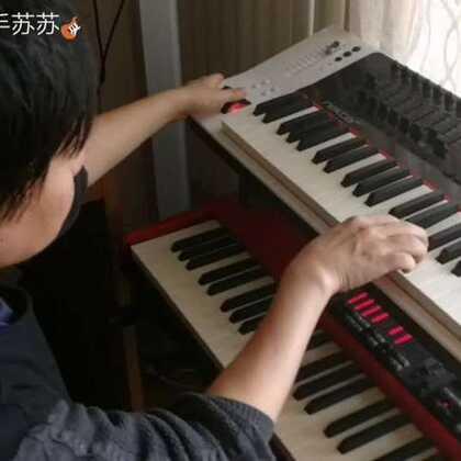 为作品编曲挑选人声音源 #音乐##音源#