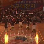 [18.01.13]#PRITTI#Red Velvet《Peek A Boo》2018 全国中小学生 篮球大会现场版#舞蹈# 新舞蹈来了~~可惜是背面的哈哈,等下次的话给大家正面的哦~😊