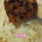 #美食## 热门##牛肉面#