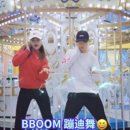 先来个特效版的😆摇啊摇啊摇😖根本停不下来#蹦迪舞bboombboom##精选##舞蹈#@美拍小助手 @舞蹈频道官方账号