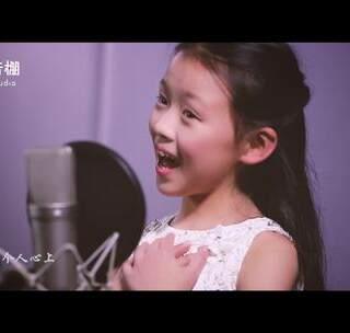 #清晨录音棚#催泪好歌,年底总是格外想家!甜美小女孩这首《月光》感动哭...送给离乡人! #月光##童声# @美拍小助手