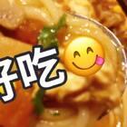 婆婆在澳洲说想学大大做的 番茄鸡蛋蘑菇面,我们也借着婆婆的光来个#许大大美食#教程吧😜