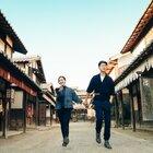 跟我到百年前的京都散散步~