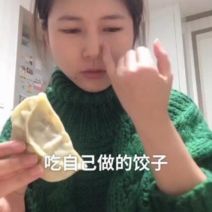 真的好神奇,这两天每天和老公在一起他的毒感竟然没传染给我😄难道是拱辰丹护体😃不过现在开始还是要稍微注意点了。大家也都注意保暖别感冒啦!生病真的太难受了#吃秀##蘑菇生蚝粥##饺子#