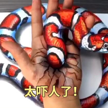 蛇居然穿过了手……😱😱😱