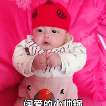 每天带娃的确很累,但每次看到宝宝笑了或者叽叽喳喳的说婴语,那开心的样子就会觉得累也是幸福的。这就是当妈的吧😂#宝宝##宝宝成长记##萌宝宝#@宝宝频道官方账号 @美拍小助手