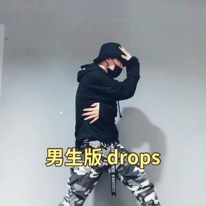 #精选##舞蹈##drops#很喜欢may j的这个编舞啊,来凑个热闹嘻嘻嘻