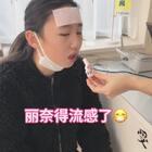 我的小可爱生病了!流行感冒B型!发烧🤒️快四十度了!日本医生给开的是吸的药!没有打吊瓶!快快好起来吧!得在家休息一周!怕传染别的孩子!#宝宝##我要上热门##日志#