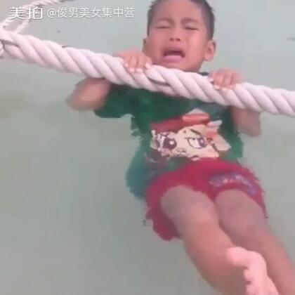 """宝宝都快要被淹没了,妈妈竟然还在一旁若无其事地拍视频……宝宝内心:我怀疑我不是亲生的!😫😭😂Little kid screams as he nearly drowns......not really @小冰 #俊男美女乐开怀##不靠谱的爸妈##戏精大挑战#"""""""