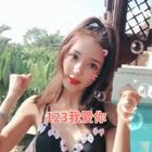 #123我爱你#最近绮哥边工作边度假,暖暖的天气☁️,好开森✌️,宝宝们你们那里暖和吗?