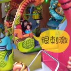 超刺激的麗寶樂園-下集 #寶寶#