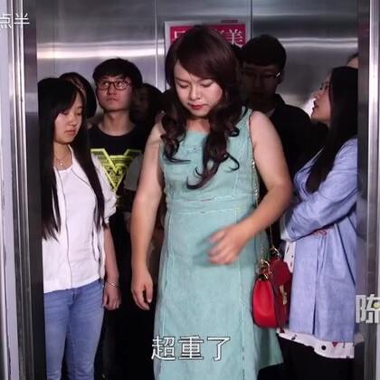 胖女孩被嘲笑后疯狂减肥,三个月后…… #陈翔六点半#