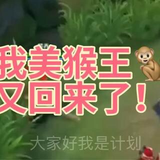 #游戏##搞笑##王者荣耀#这个鲁班开挂了呜呜呜!今晚九点直播!主页QQ粉丝群