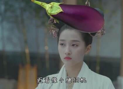 """热播剧《凤求凰》惊现方言版番外,关晓彤""""缝纫机""""发型出戏了#我要上热门##搞笑#"""