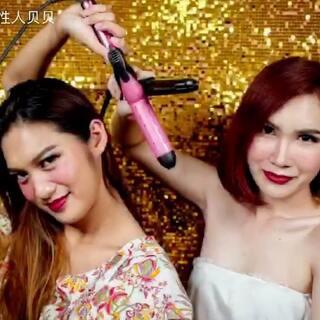 #泰国热##发型时尚##泰国青兰#青兰和贝贝度过了一个长假,迎接新年的旅行✈️😉😉😉听说中国的春节也到来了,你在忙什么呢?@泰国青兰 @泰国热