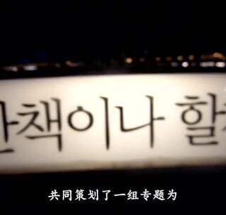 """【韩国诡异""""自杀大桥"""":贴满暖心标语,不料跳桥人数却因此增6倍】世界上最诡异的大桥,是韩国的自杀热门地,为了改变现状,韩当局将桥上贴满励志标语,没想到自杀人数竟因此暴增6倍,太邪门了吧#旅行##旅途趣闻##我要上热门#@美拍小助手"""