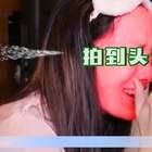 按摩机地震式化妆挑战!!隆重给大家介绍2018最流行最新春夏麦当劳彩妆,妆容全程高能自动,颜控者慎点#我要上热门##按摩机化妆挑战##高颜值#@美拍小助手