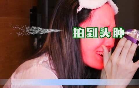 【扇子NO_FAN_NO_FUN美拍】按摩机地震式化妆挑战!!隆重给...