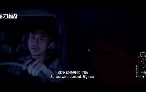 【小情书LOVOTE美拍】前任再见,愿我们不负遇见#小情...