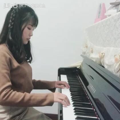 寻梦环游记-remember me#钢琴##音乐#(赶在电影快下架时候弹这首曲子,今年最暖的动画电影,#寻梦环游记#,愿不被遗忘)