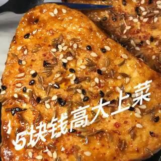 豆腐另类做法 好吃不贵高大上 学起来吧 #美食##家常菜#@美拍小助手 @玩转美拍